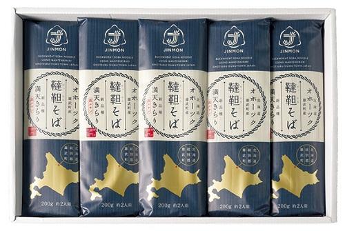 ふるさと納税 北海道雄武町産 サービス 韃靼そば乾麺200g×5 売店
