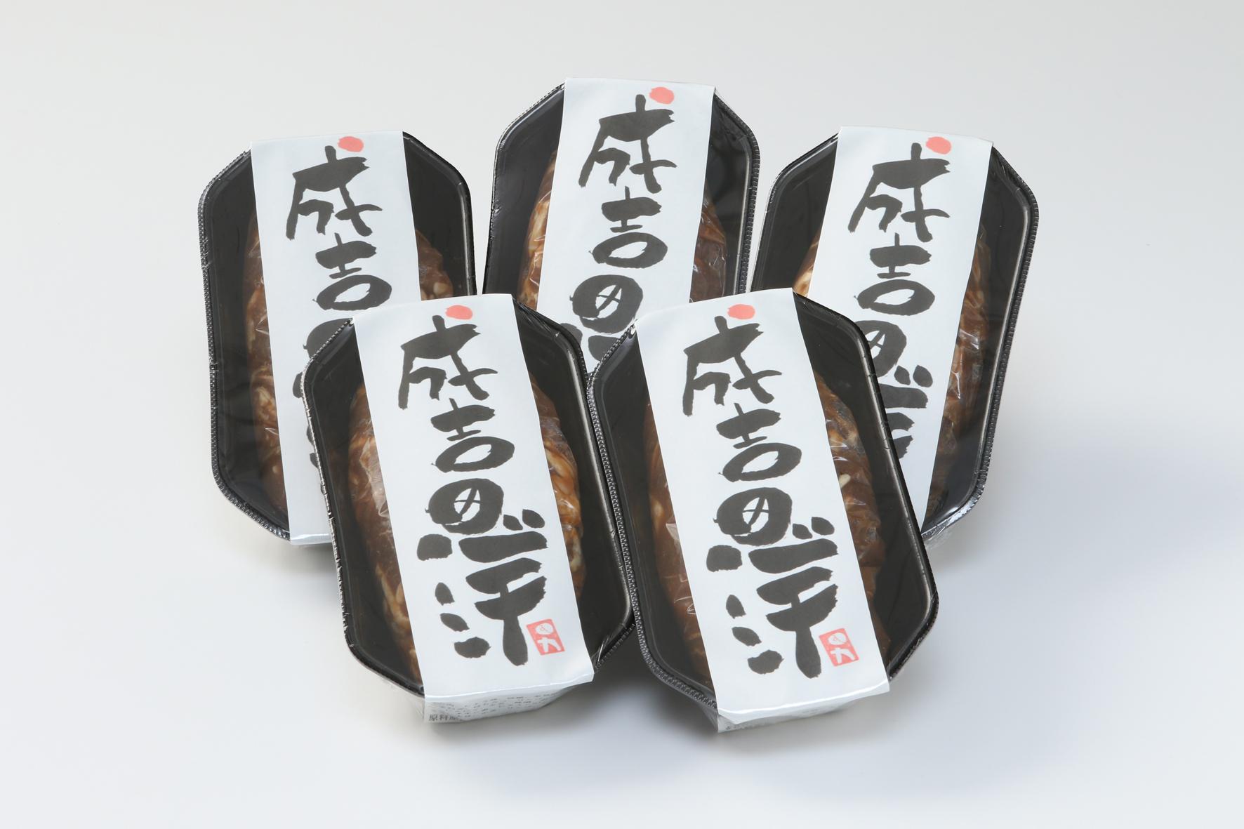 【ふるさと納税】特製味付ジンギスカン2kg(甘口)セット(簡易鍋付き)