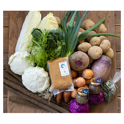 【ふるさと納税】自然と共に生きる「Farm Blessings」 【野菜・セット・詰合せ・味噌】 お届け:2020年4月~2020年3月まで