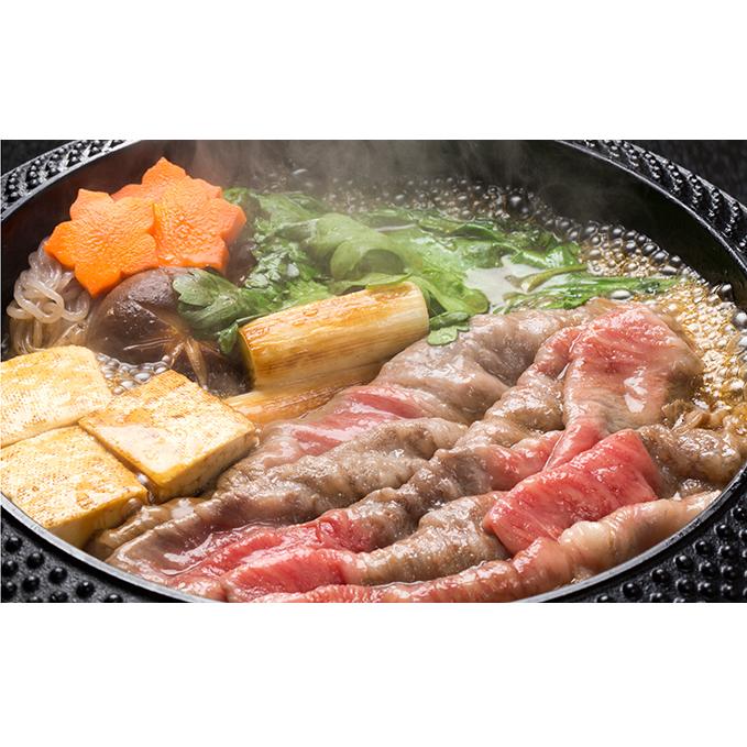 【ふるさと納税】日高牛モモすき焼き用スライス500g 【お肉・牛肉・すき焼き・鍋セット】