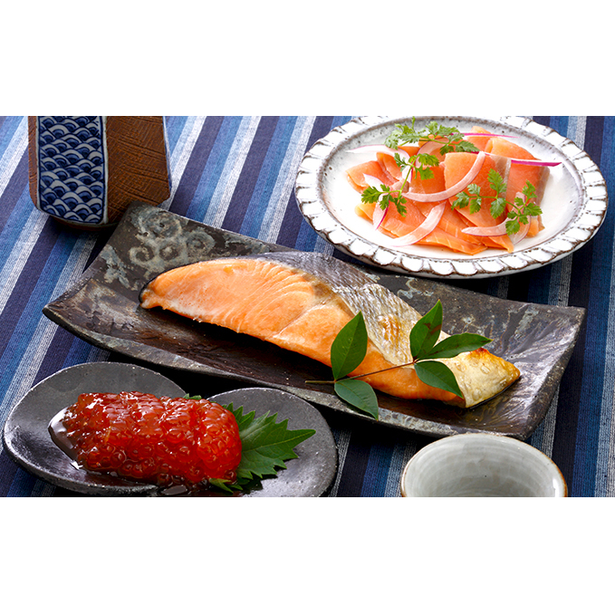 北海道えりも町 ふるさと納税 えりも産銀聖鮭三種食べ比べセット 魚貝類 高品質 加工食品 さけ お届け:2019年11月中旬より順次出荷 サケ スモークサーモン サーモン 割引 鮭