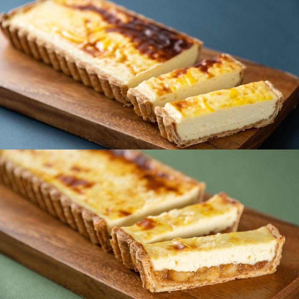 【ふるさと納税】(4月以降順次発送)「CHEESECAKE 一厘」チーズケーキ2個セット(プレーン・リンゴ)