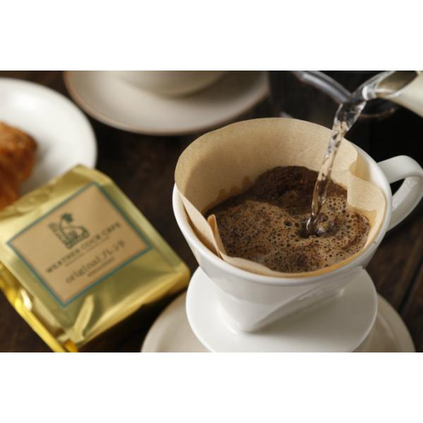 ≪ふるさと納税≫【北海道・十勝 美しい村】30年以上愛されるオリジナルコーヒー豆 4袋[M1-2]