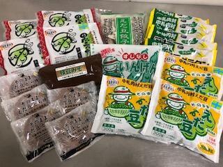 一度食べたら止まらない 旬の味 そのままの枝豆をセットにしてお届け ふるさと納税 2020春夏新作 枝豆スペシャルバラエティセット D2-3 十勝 プレゼント