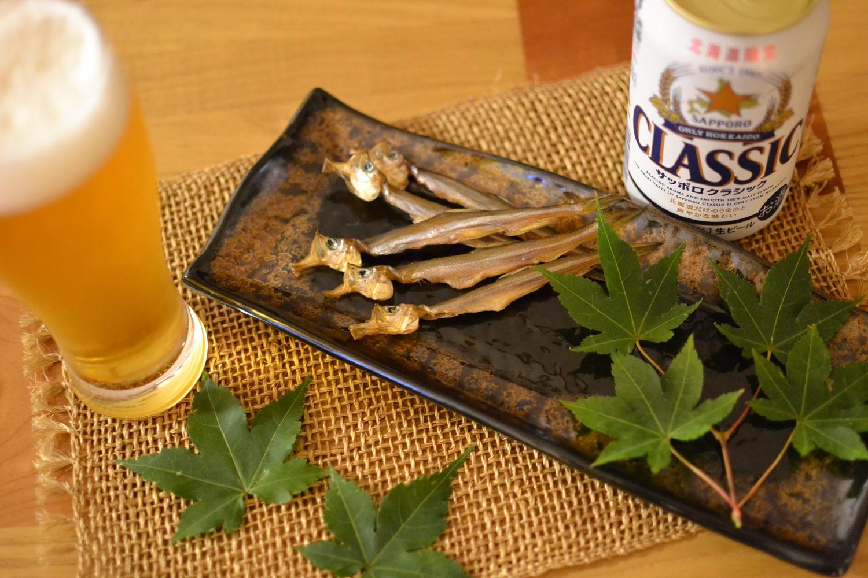 北海道広尾産ししゃもの燻製とサッポロクラシック 休み ふるさと納税 超特価SALE開催 ししゃもの燻製とクラシックセット