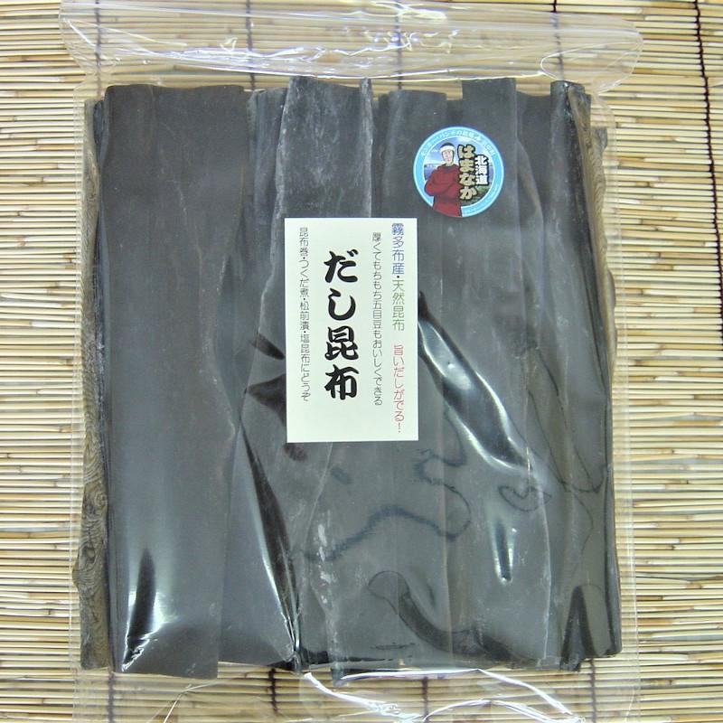 【ふるさと納税】だし昆布 ご家庭用 520g×1袋