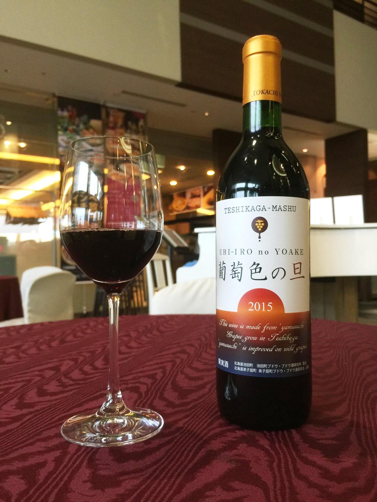 【数量限定】弟子屈ワイン(葡萄色の旦)720ml 8月末より出荷予定