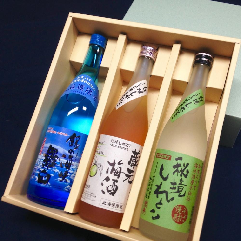 【ふるさと納税】銀の海峡 羅臼特別本醸造 蔵元梅酒 秘境しれとこそば焼酎セット
