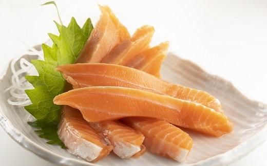 【ふるさと納税】時鮭ハラス 刺身用