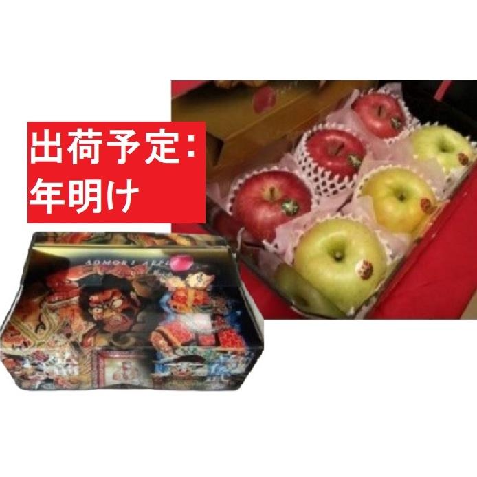 最初の  【ふるさと納税】年明け プレミアム 贈答用ねぷた箱 りんごセット特選大玉6個【弘前市産・青森りんご】 【果物類・林檎・りんご・リンゴ】 お届け:2021年1月10日~2021年2月28日, 通販のTK style shop 63fc24e6