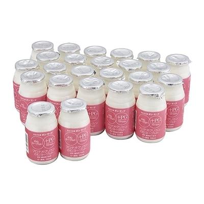 青森発サプリメント プロテオグリカン を配合した飲むヨーグルトです 2020 新作 AL完売しました。 ふるさと納税 PG 1037787 のむヨーグルトセット