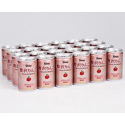 【ふるさと納税】青森県鰺ヶ沢町 シャイニー 贅沢りんご 160g×24缶 りんごジュース 送料無料