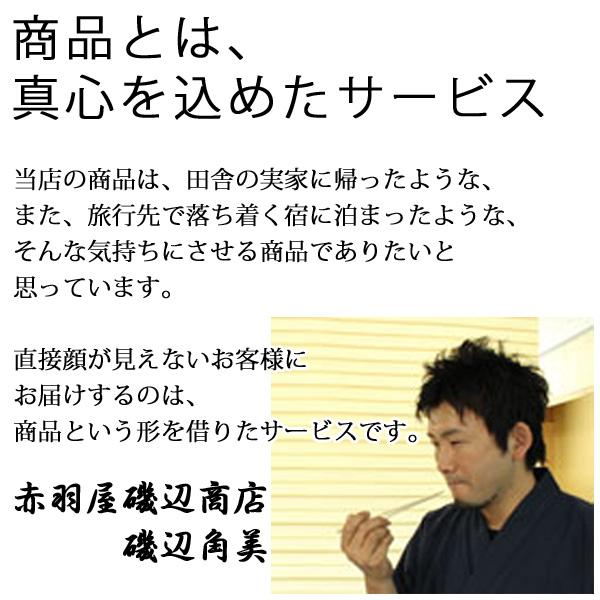 【ふるさと納税】青森県鰺ヶ沢町 天然 日本海 もずく 5袋※お申込みから3ヶ月以内の発送になります。