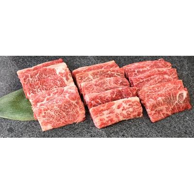 ショッピング 青森県下北に所有する農場で肥育した赤肉下北牛 青森ワイナリーホテルメイドの秀逸なお肉です 売れ筋ランキング ふるさと納税 下北牛 三角バラ 焼肉約300g 1109890 約100g×3 カタバラ