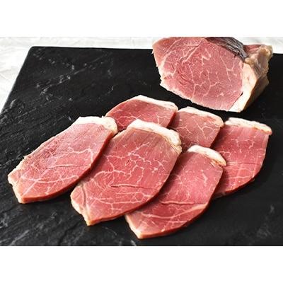下北牛の希少部位を贅沢にハムにしました 一味違う美味しさをご堪能ください ふるさと納税 下北牛 ハム ブロック セール価格 10%OFF 約150g 1127438 カメノコ