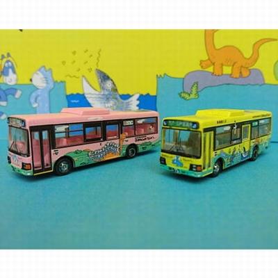 【ふるさと納税】バスコレ1/150 南部バス 11ぴきのねこラッピングバス2台セット トミーテック
