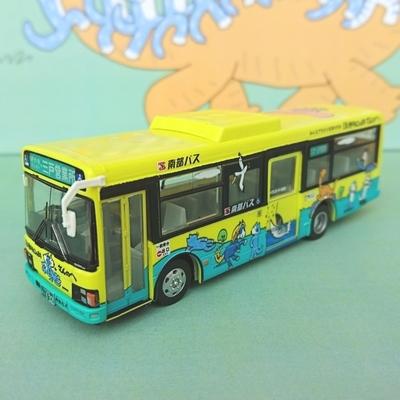 【ふるさと納税】全国バスコレ1/80 南部バス 11ぴきのねこラッピングバス【2号車】トミーテック