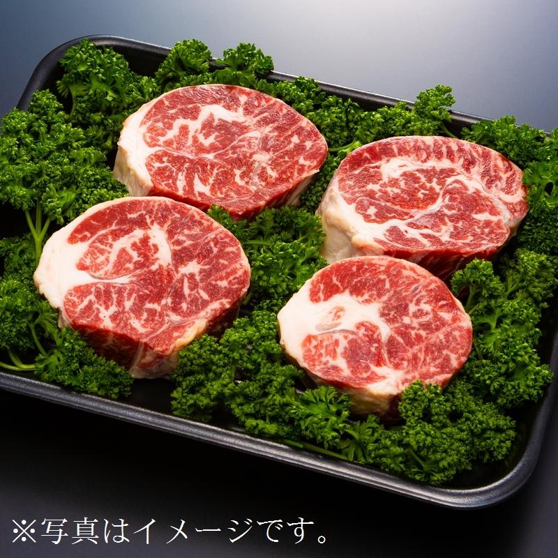 【ふるさと納税】黒毛和牛A4・B4等級以上「三戸田子牛」【スネ・ネックブロック650g】