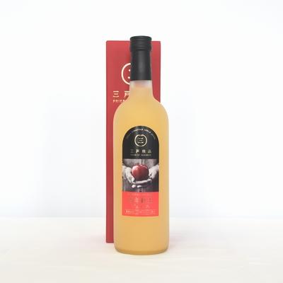 【ふるさと納税】百年紅玉ジュース~樹齢百年のまろやかな酸味~