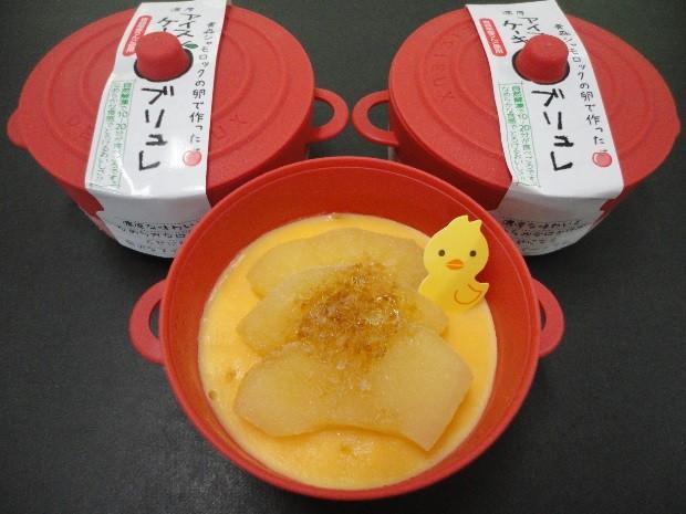【ふるさと納税】青森シャモロック 濃厚アイスケーキブリュレ8個セット