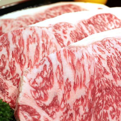 ふるさと納税 特上田子牛サーロインステーキ250g×3枚 牛肉 サーロイン お肉 赤字超特価,新作