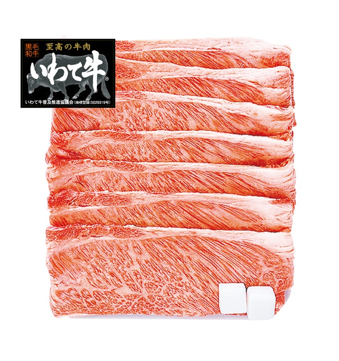 高品質で安全・安心な味わいの「いわて牛」です。 【ふるさと納税】肉 600g すき焼 ロース 岩手 いわて 牛肩 ロース カルビ肉 山長ミート 岩手県