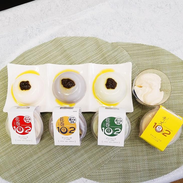 【ふるさと納税】花巻豆腐102バラエティーセット