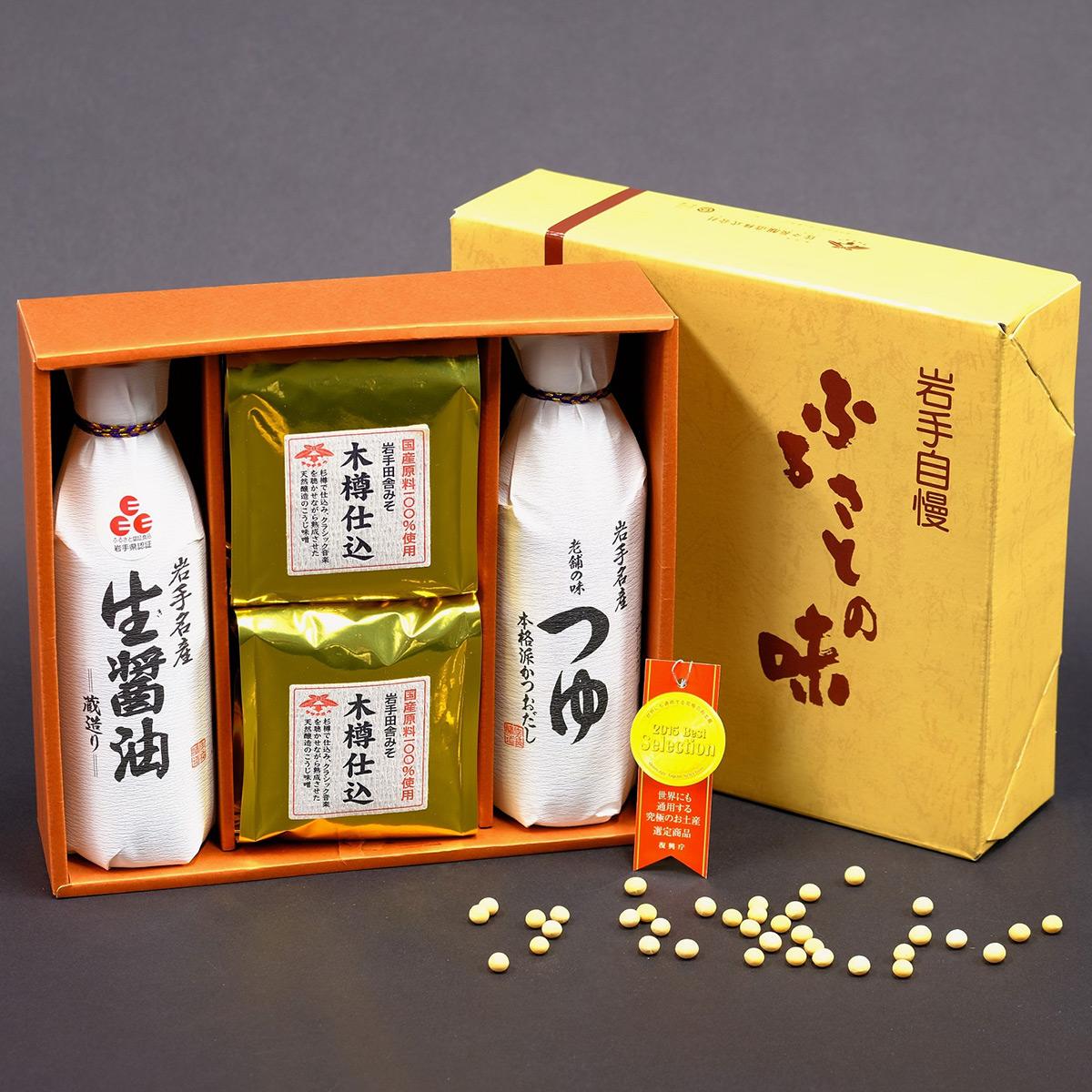 【ふるさと納税】佐々長醸造 木樽仕込みセット 醤油 つゆ 味噌
