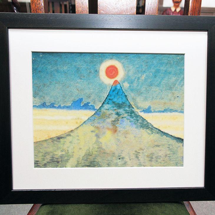 【ふるさと納税】宮沢賢治 自筆水彩画「日輪と山」額 《精密複製》