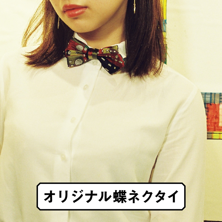 【ふるさと納税】MUKU・蝶ネクタイ <Kiyoshi Yaegashi>