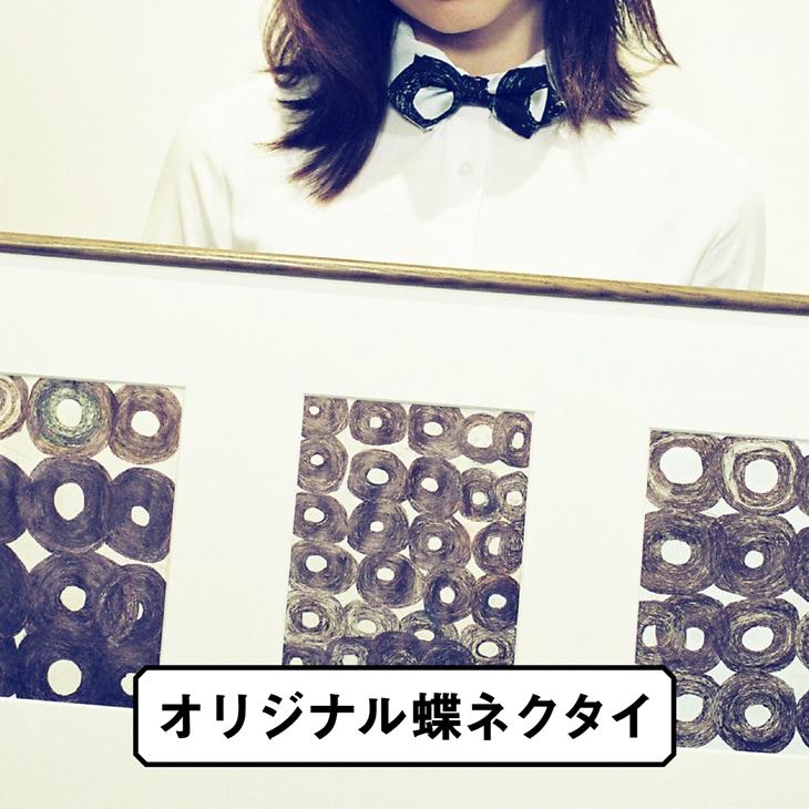 【ふるさと納税】MUKU・蝶ネクタイ <Sanae Sasaki>