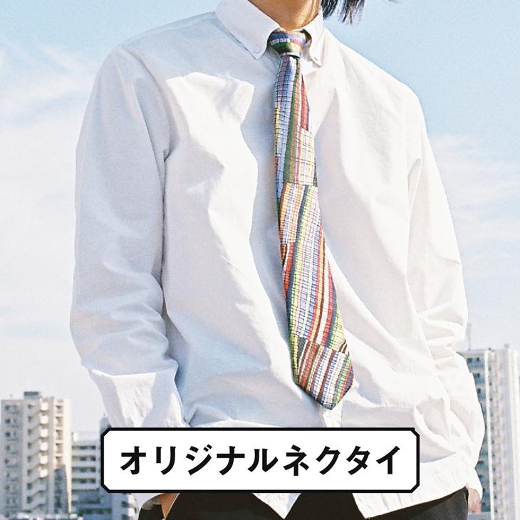【ふるさと納税】HERALBONY・ネクタイ <Michiyo Yaegashi> プレゼント おしゃれ 父の日 ギフト
