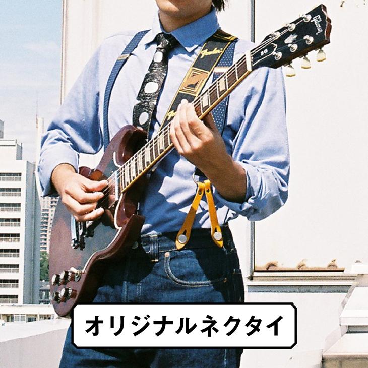 【ふるさと納税】MUKU・ネクタイ <Sanae Sasaki>