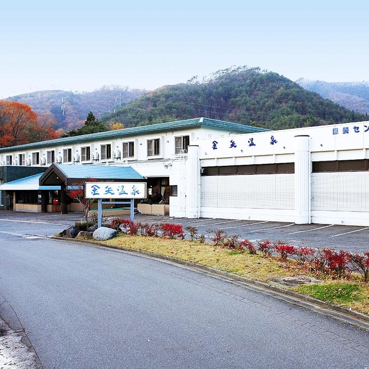 【ふるさと納税】金矢温泉 ホテル銀河パークはなまきペア宿泊券