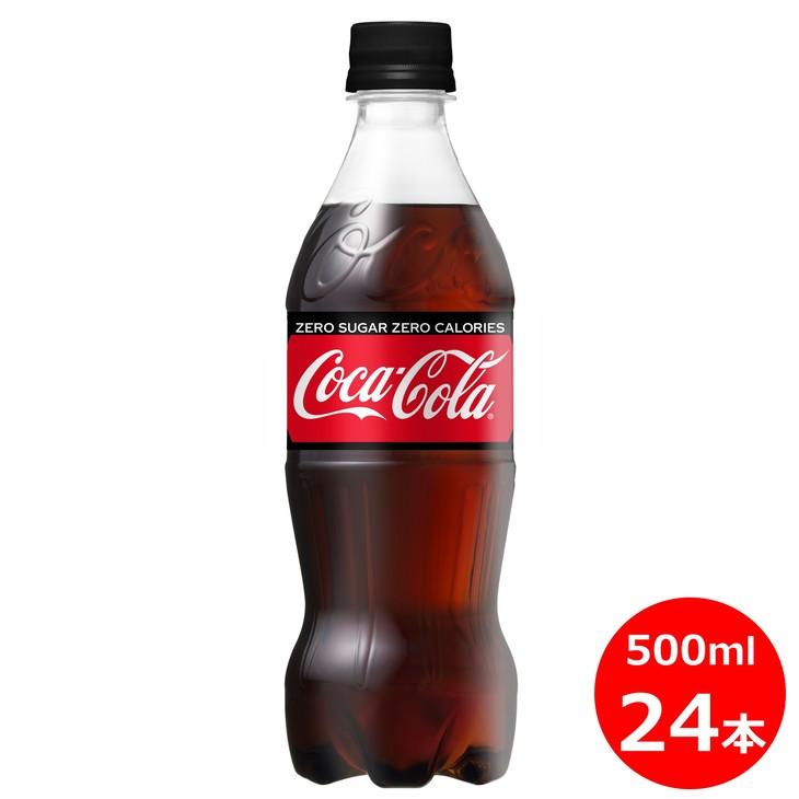 【ふるさと納税】コカ・コーラゼロ500ml×24本セット