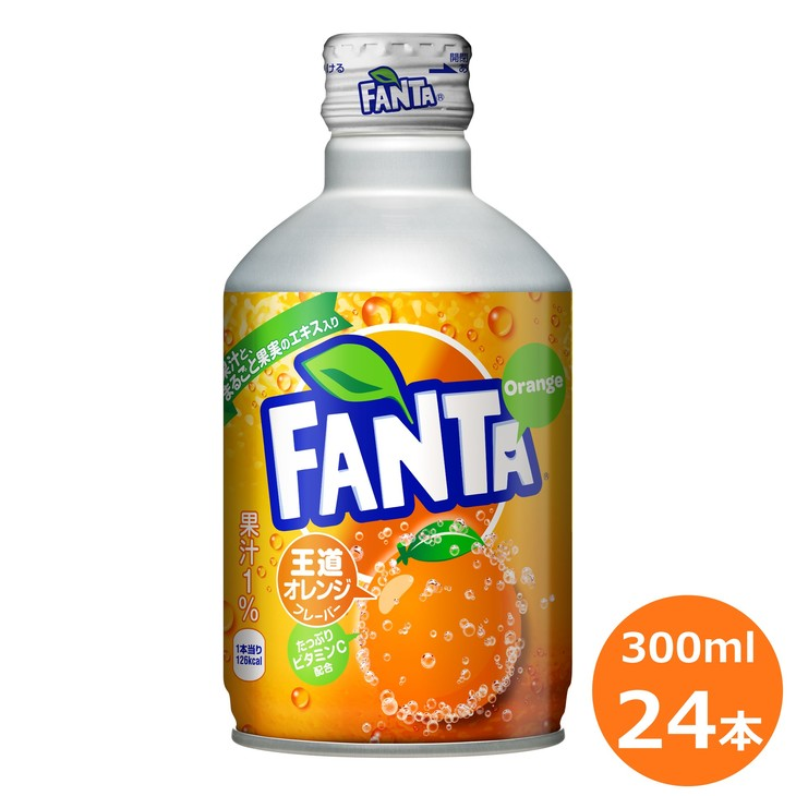 【ふるさと納税】ファンタオレンジ300mlボトル缶×24本セット