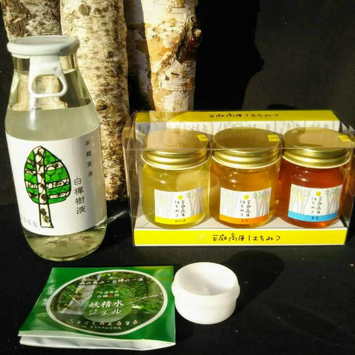 【ふるさと納税】日本一の白樺美林平庭高原森の恵みセットA