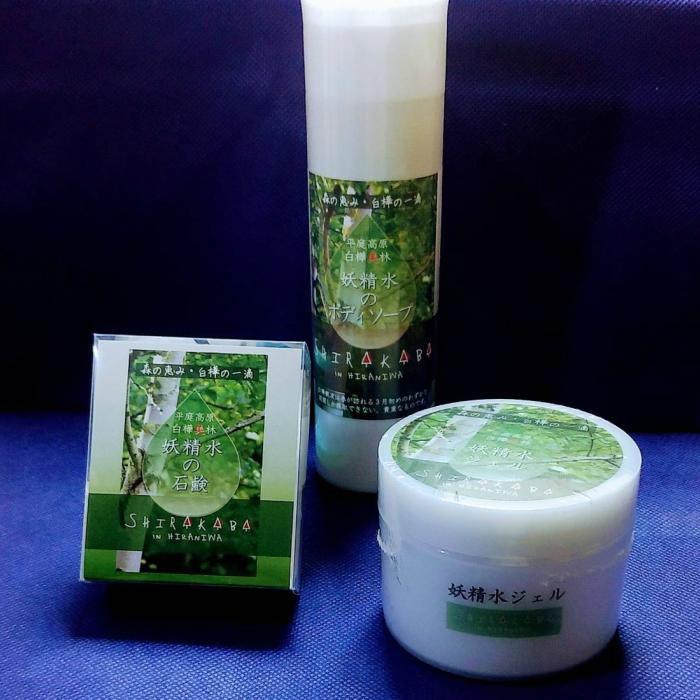 【ふるさと納税】【日本一の白樺美林】白樺樹液スキンケアコスメ森の恵みセット