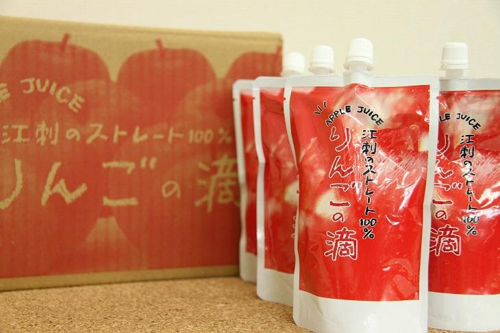 【ふるさと納税】江刺りんごジュース りんごの滴(パウチタイプ)[A049]