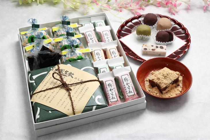 【ふるさと納税】奥州銘菓詰め合わせ[M002]