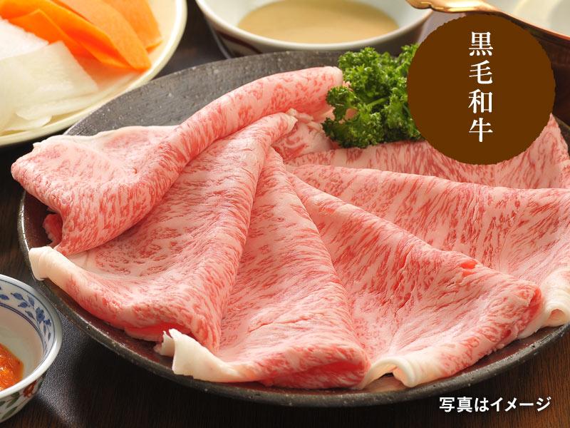 【ふるさと納税】黒毛和牛カタロースすき焼き・しゃぶしゃぶ1kg