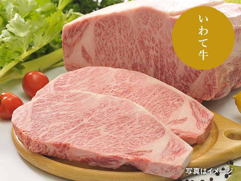 【ふるさと納税】いわて牛ロースステーキ1kg(200g×5枚)