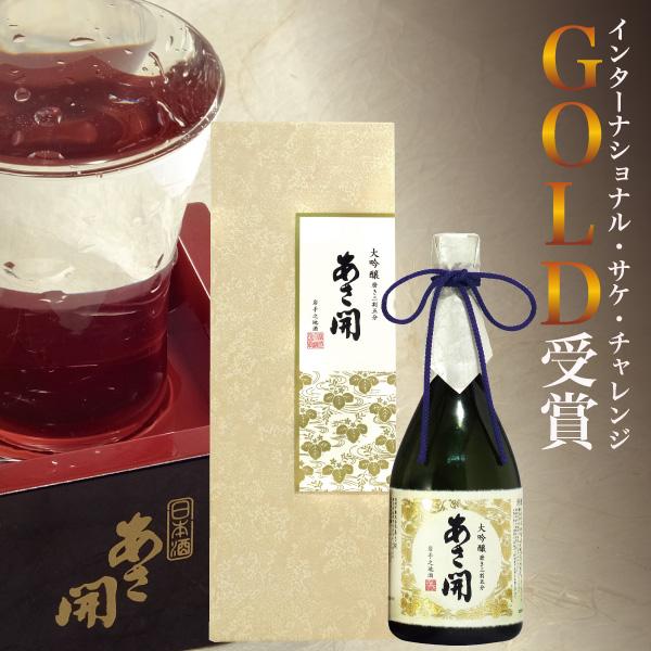 【ふるさと納税】日本酒大吟醸 磨き三割五分 720ml あさ開