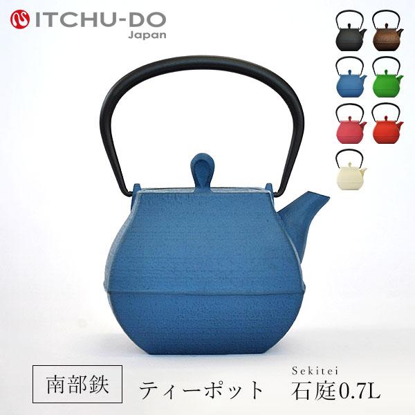 【ふるさと納税】南部鉄 ティーポット石庭0.7L ジャパンブルー