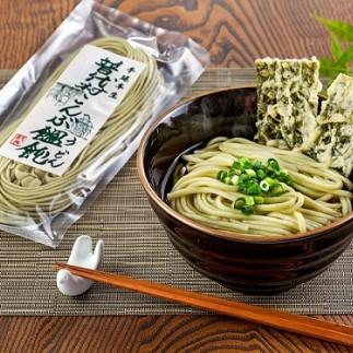 【ふるさと納税】普代村こんぶ饂飩(10食セット×2)