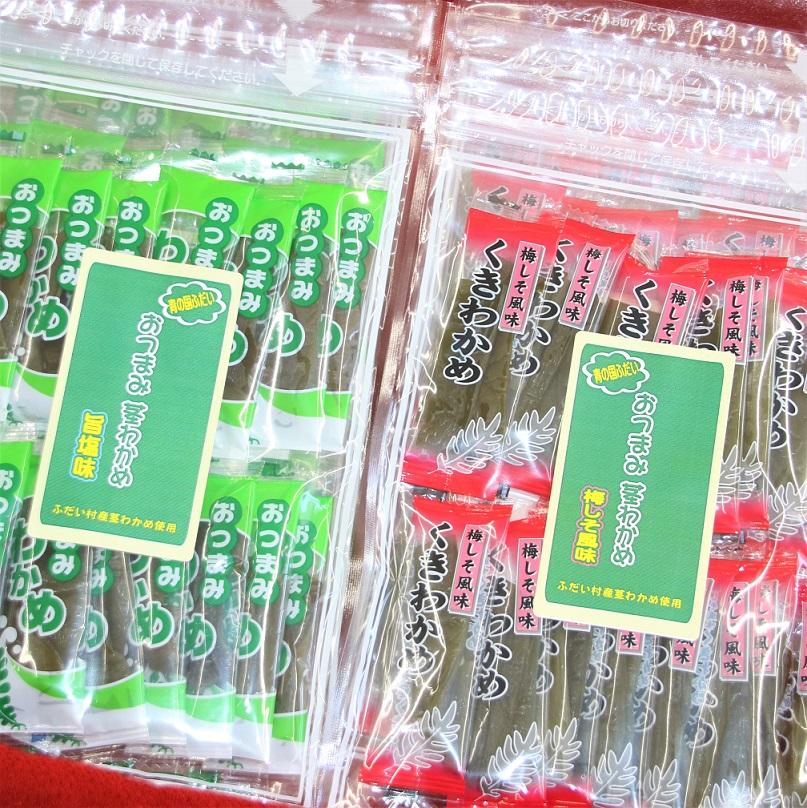 普代の美味しい茎わかめをお召し上がりください ふるさと納税 初売り 普代産茎わかめ使用 各3袋 おつまみ茎わかめ 割り引き 旨塩味と梅しそ風味