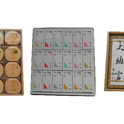 【ふるさと納税】白松がモナカ・ヨーカンギフト 3点詰合せ 【お菓子・和菓子・もなか・ようかん・羊羹・スイーツ】