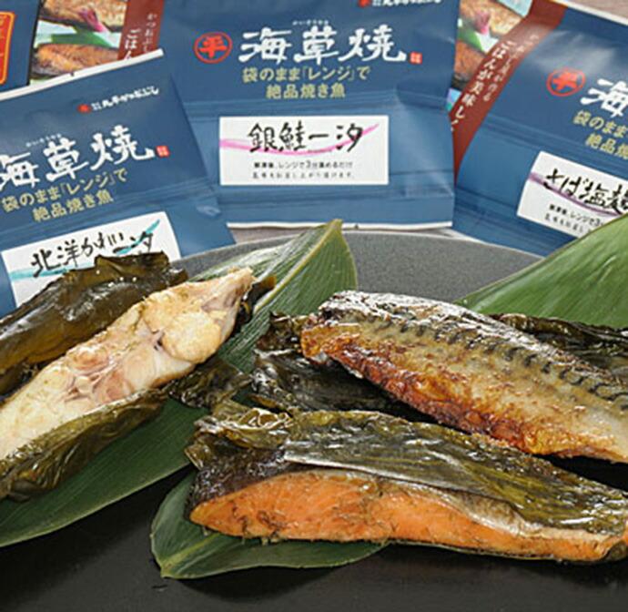 昆布の香りと味がしみ込んだレンジで簡単焼き魚 評判 通信販売 ふるさと納税 海草焼セットK-4
