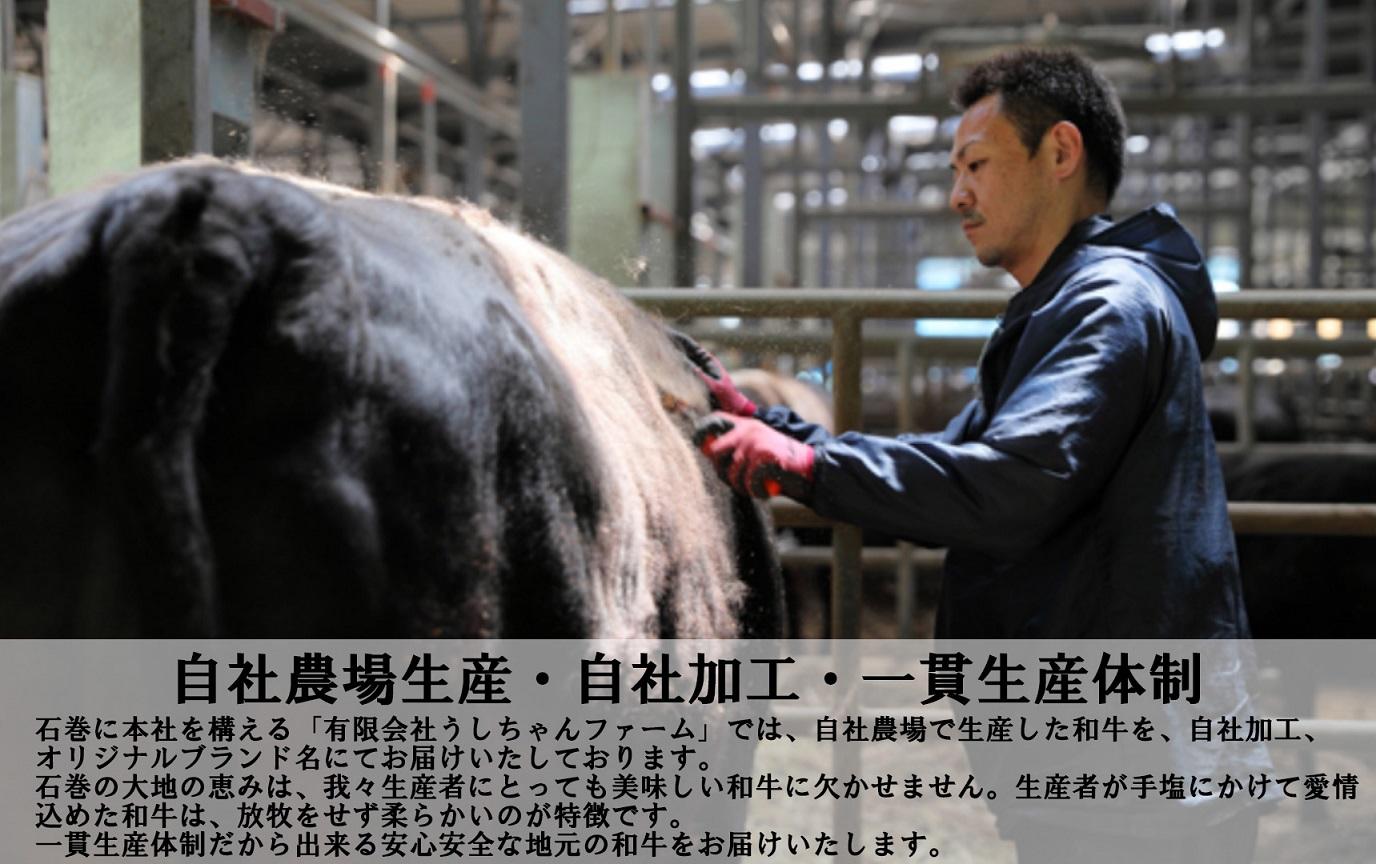 【ふるさと納税】うしちゃんファーム すき焼き用(Cセット)