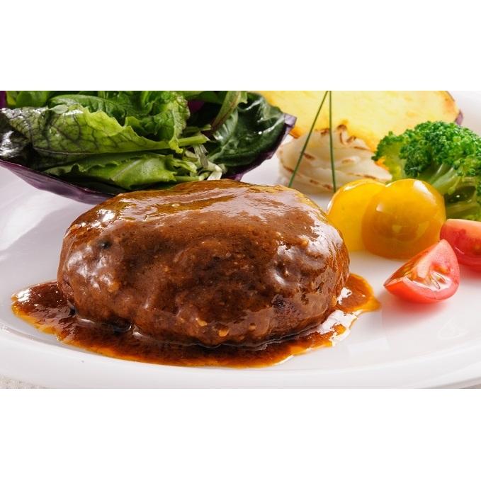 【ふるさと納税】蔵王牛ハンバーグ詰合せ 4種計740g 【肉・牛肉・ハンバーグ】